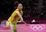 羽毛球女子单打决赛 王仪涵接球瞬间